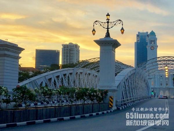 新加坡a水准预科学校